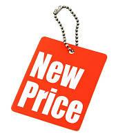 Новые цены на мрамор