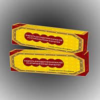 Жидкость для оздоровления костей и снятия болезненых ощущений