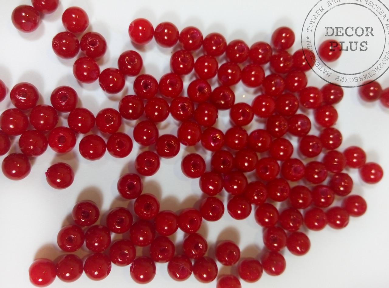 Бусины 6 мм. Красные (упаковка 10 гр)