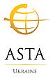 ООО «Аста Украина»