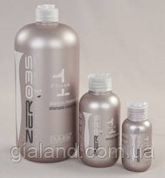Emmebi shampoo colour fixative Phase 1 Шампунь-фиксатор цвета Фаза 1