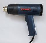 Фен промышленный Темп Фп-2000 с насадками, фото 2