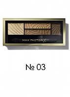 MF Smokey eye drama 2in1 kit - Тени для глаз и бровей (03-красивые холодные), 1,8 г