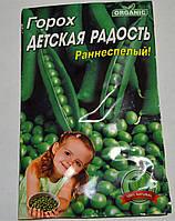 Семена Горох Детская радость