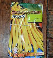 Семена Фасоль спаржевая Лаура