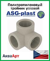Тройник угловой ппр Ø25 ASG-Plast (Чехия)