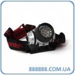 Фонарь налобный светодиодный, четыре режима работы, 19 LED, батарейки 3 ААА. LB-0301 Intertool