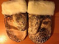Рукавицы Леопард мех