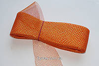 Лента - сетка 8 см.(23м.) Оранжевая