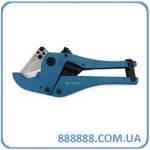 Труборез для труб ПВХ профессиональный (0-42мм) PVC0202 Стандарт