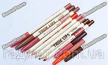 Набор карандашей для губ Me Now (12 шт.), фото 3