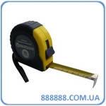 Рулетка профессиональная 10м*25мм  SMT-1025 Стандарт