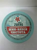 """Универсальная чистящая паста «ШИК-БЛЕСК-ЧИСТОТА» """"Kraft Zwerg"""""""