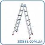 Лестница алюминиевая универсальная раскладная телескопическая 4*4 ступ. 4.20м LT-2044 Intertool