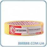 Лента малярная автомобильная термостойкая 25мм, 20м, желтая DM-0025 Intertool
