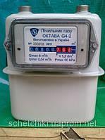 Правильный Газовый счетчик Октава G-4