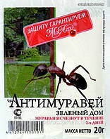 Инсектицид АНТИМУРАВЕЙ, 20 грамм