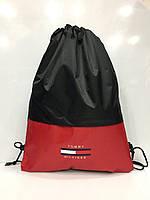 Рюкзак Tommy Hilfiger 114488 разные цвета для сменной обуви с карманом спортивный школьный