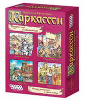 Каркассон. Предместья и обитатели (Carcassonne. Big box exp)