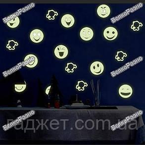 Люминесцентные наклейки смайлик. Детские светящиеся наклейки., фото 2