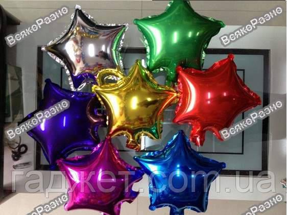 Воздушный шар из фольги - звезда