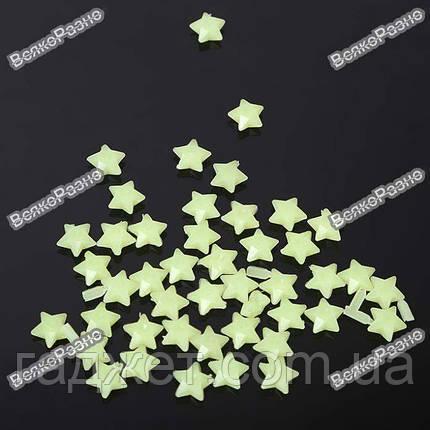 Светящиеся звезды на потолок и стены. 180 штук. Наклейки., фото 2