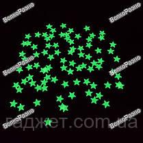 Светящиеся звезды на потолок и стены. 180 штук. Наклейки., фото 3