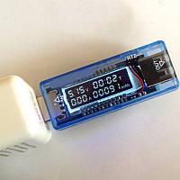 USB тестер для измерения емкости батарей,напряжения, силы тока ВОЛЬТМЕТР