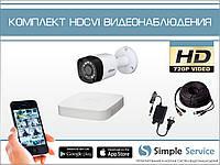 Комплект видеонаблюдения 1 МП Dahua HDCVI KIT1 outdoor