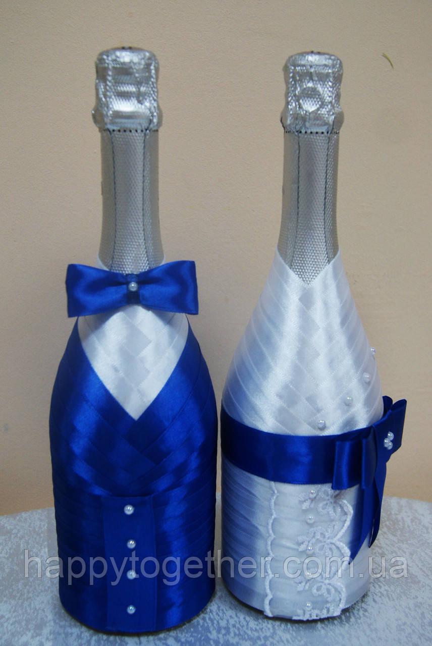 """Свадебное шампанское """"Жених и невеста"""" комплект"""