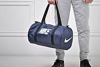 Спортивная сумка мужская найк,Nike