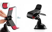 Автомобильный держатель для телефона прищепка