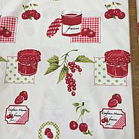 Ткань декоративная с тефлоновой пропиткой с вишнями