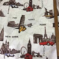Ткань декоративная с тефлоновой пропиткой с машинами и городами: Лондон, Париж, Рим