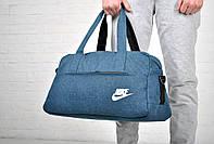 Синяя спортивная сумка найк,Nike