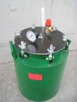 Автоклав Зеленый электрический мини барашки.