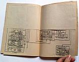 Техническое описание и правила эксплуатации гирокомпасов «Курс-4» и «Амур-2», фото 10