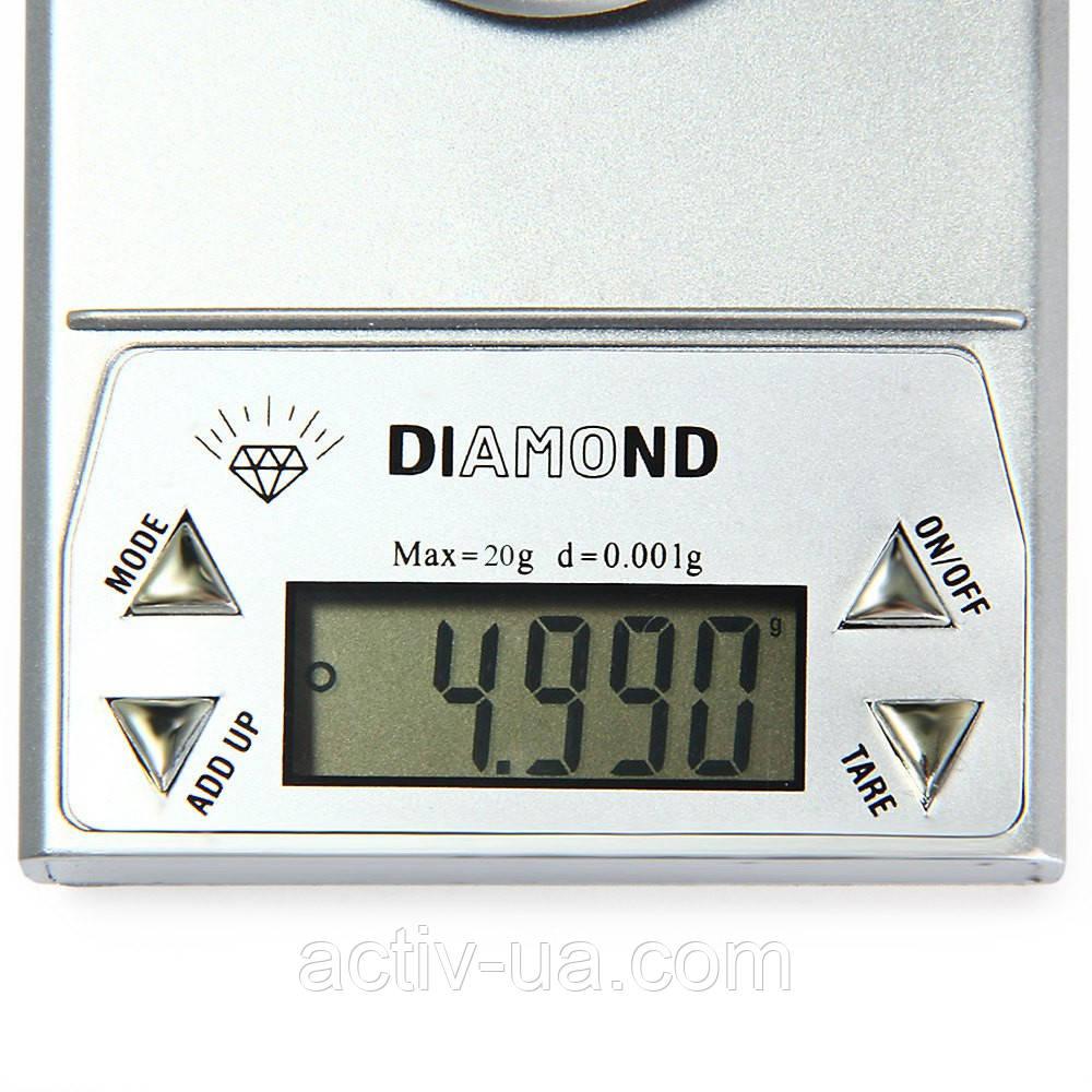 Цифрові високоточні ваги DIAMOND (20g~0.001 g)