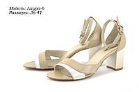 Босоножки на белом каблуке