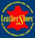 Виставка взуття LEATHER AND SHOES 2017 '2 34 Міжнародна спеціалізована виставка взуття, шкіри і хутра c 25 по 28 липня 2017 року в Києві на Броварський проспект, 15
