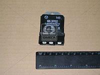 Реле - регулятор - 66 (зарядки)  ЗИЛ - 5301 пр-во Энергомаш