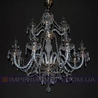 Люстра со свечами хрустальная IMPERIA двенадцатиламповая LUX-342333