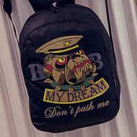 Школьный рюкзак с принтом собаки