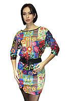 Женское платье приталенное, пояс - съемный / dress 13