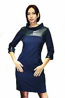 Темно-синее женское платье со вставками