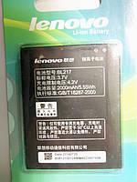 Аккумулятор Lenovo BL217 2000mAh дляLenovo S930, S939