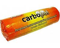 Уголь для кальяна Carbopol (40 мм)
