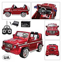 Электромобиль Джип для детей Mercedes AMG G 55 R-3