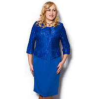 Платье-костюм женское большого размера с гипюром
