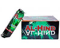 Уголь для кальяна таблетированный «AL -Hind» (диаметр 40 мм) G1